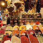 Spice Bazaar (Egyptian Market)
