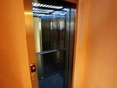 molton-sisli-mls-hotel-galleri (15)
